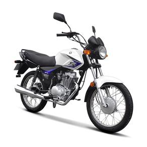 Motomel-S2-150-Blanca