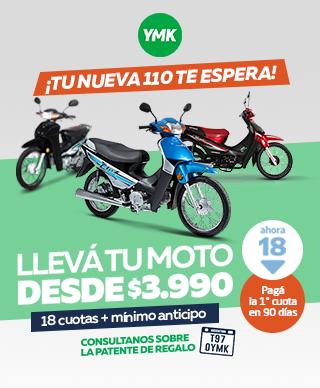 mainbanner-mobile-motos2